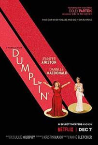 Dumplin' - Így kerek az élet LETÖLTÉS INGYEN - ONLINE (Dumplin)