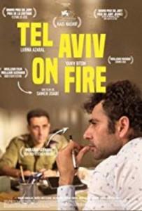 Tel-Avivban minden megtörténhet LETÖLTÉS INGYEN - ONLINE (Tel Aviv on Fire)